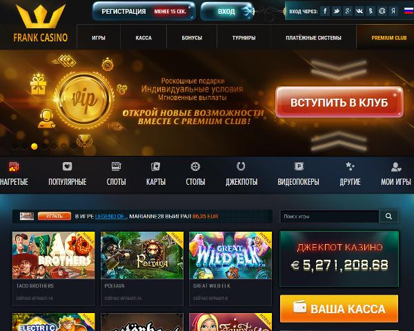азарт плей онлайн казино официальный сайт